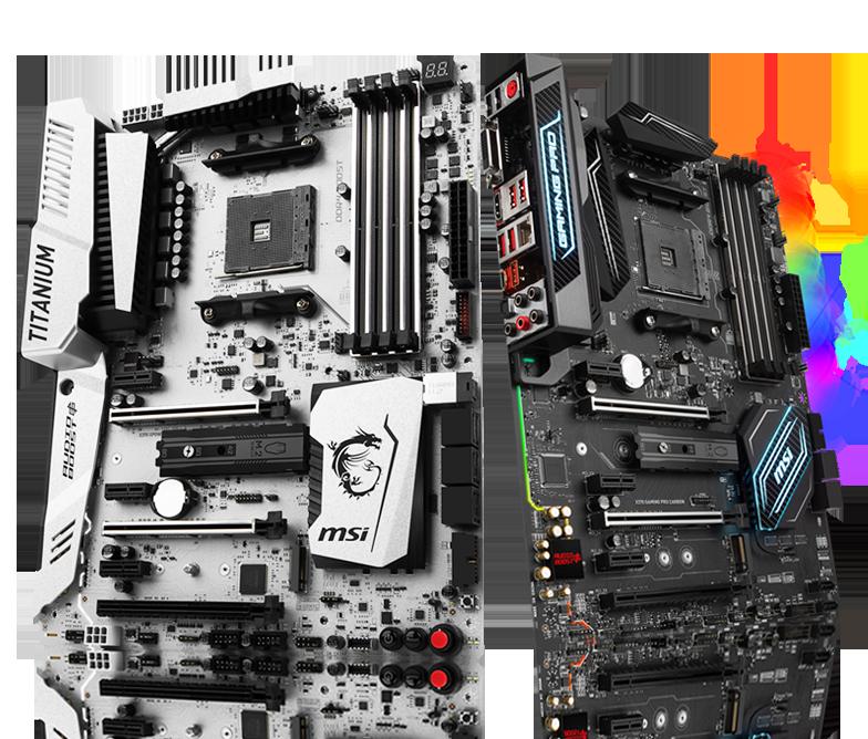 Computer motherboard bundles