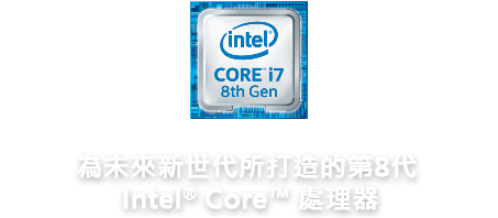 8th Gen Intel® Core™