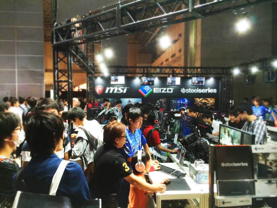 Try out the latest game and gaming hardware at Tokyo Game Show