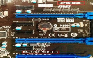 Msi ms 7142 motherboard drivers free download for windows 7.