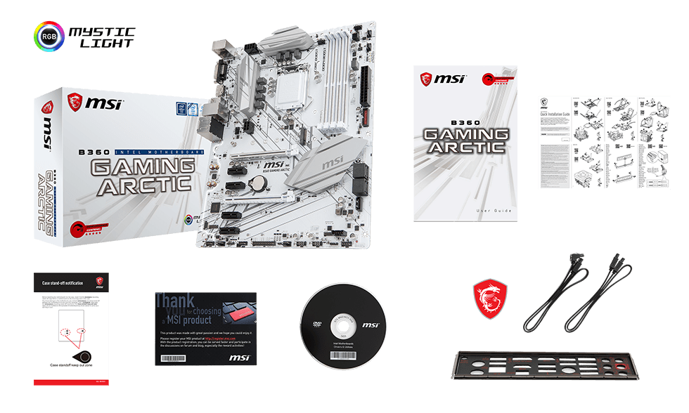 MSI B360 GAMING ARCTIC box content