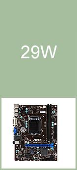 MSI H110M ECO Motherboard | Techbuy Australia