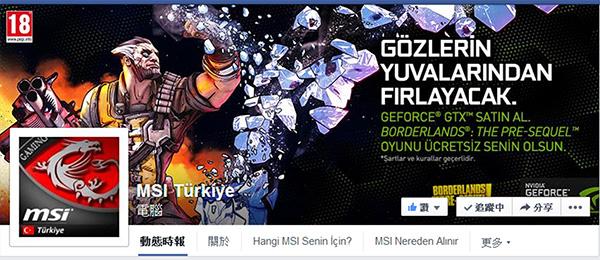 New open- Where to Buy App in Facebook , Turkey | MSI Australia