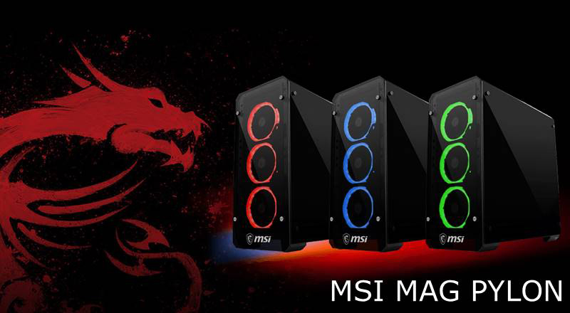 msi mag  pylon case