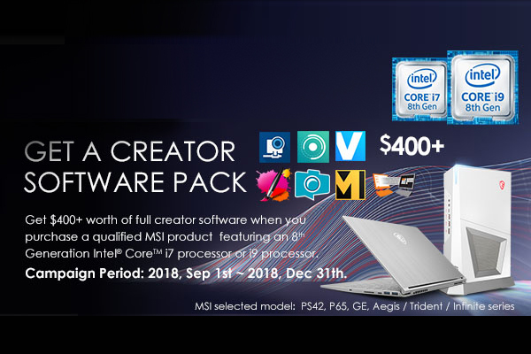 Intel Software Bundle Program