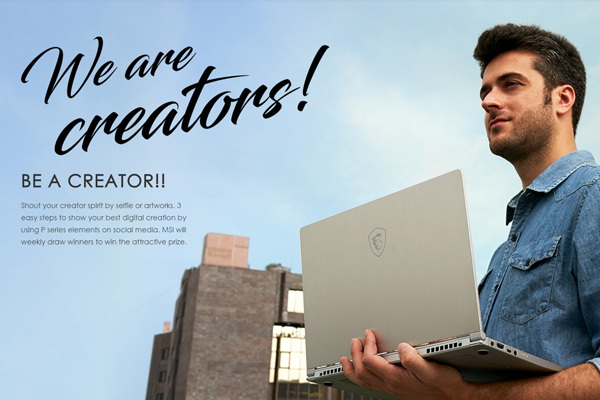 We Are Creators – Be A Creator