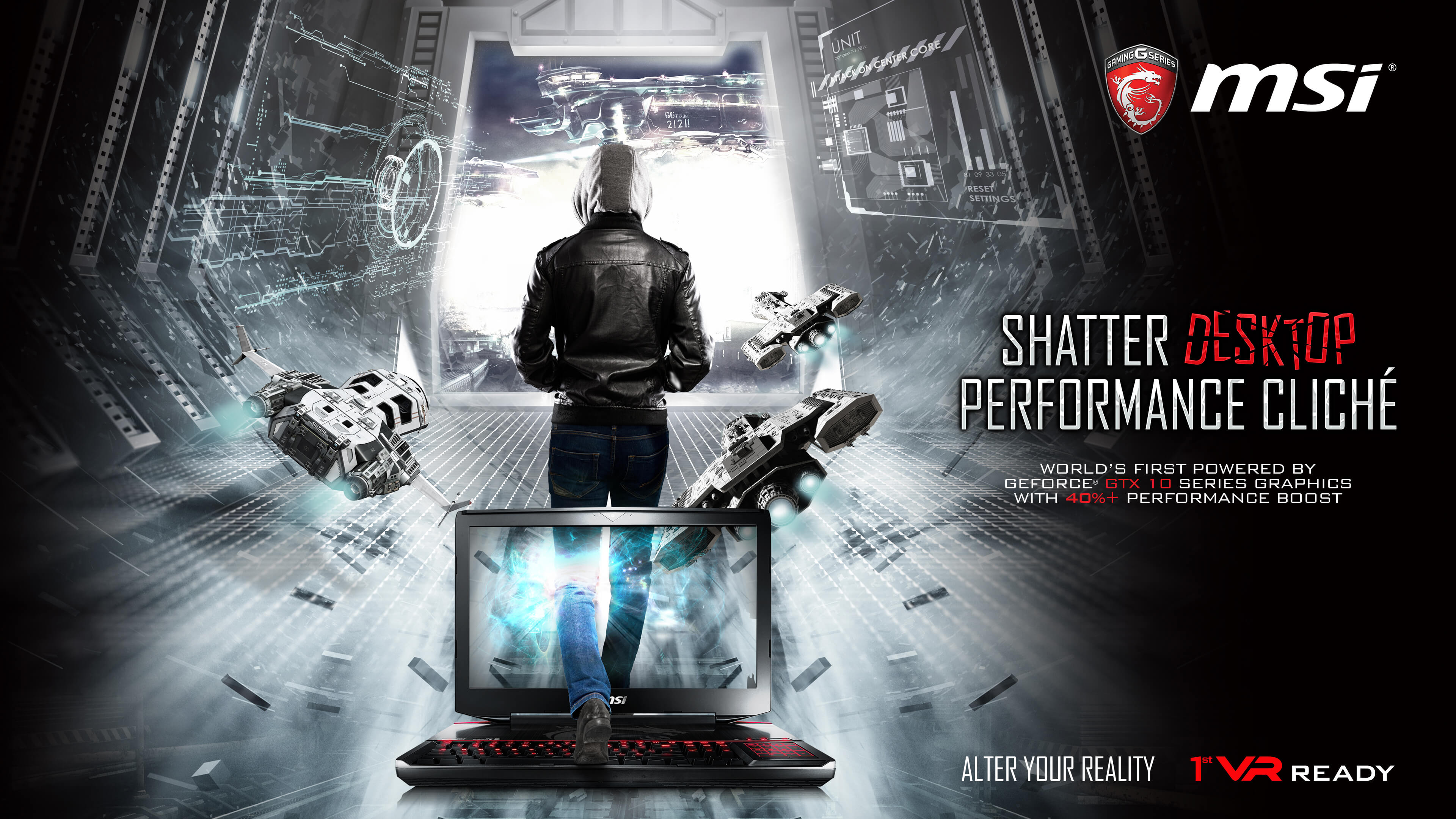 Shatter Desktop Performance Clich e