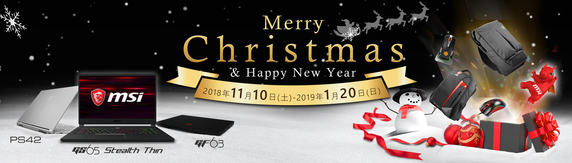 MSI Merry Xmas & Happy New Year!