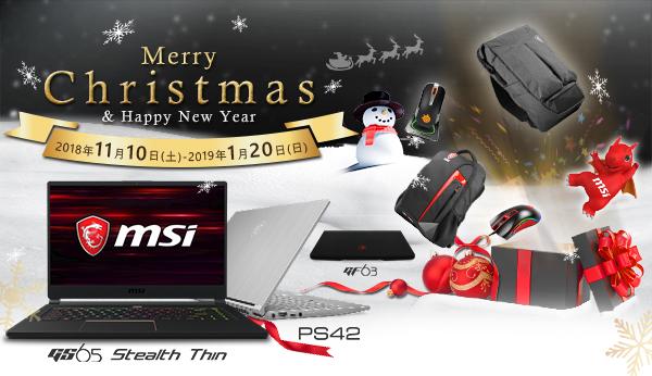 MSI Merry Xmas & Happy New Year!