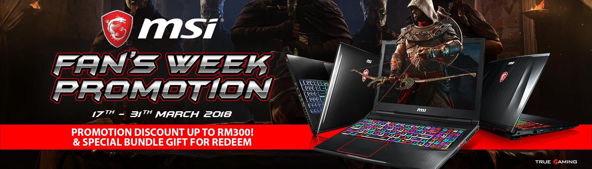20180316 - Fans Week Promotion