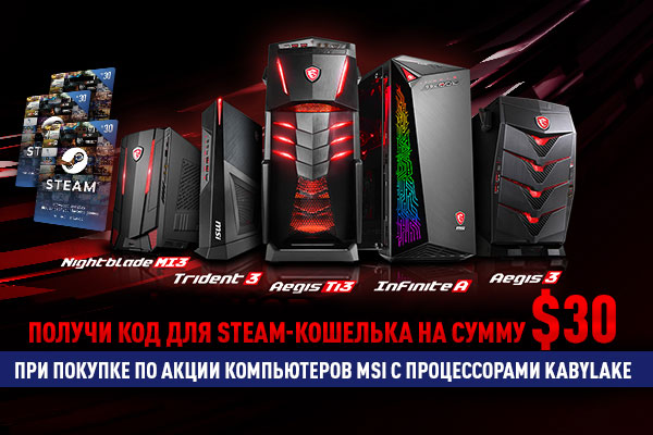 SPB Steam Promotion