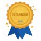 快科技技术创新奖