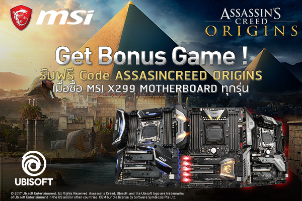 Assassin's Creed Origins Game Bundle - Motherboard